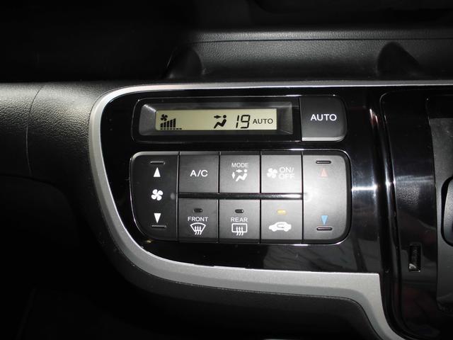 室内を快適に保ってくれるオートエアコンを装備。希望温度に設定するだけで、風量、吹き出し口を変えてくれます。