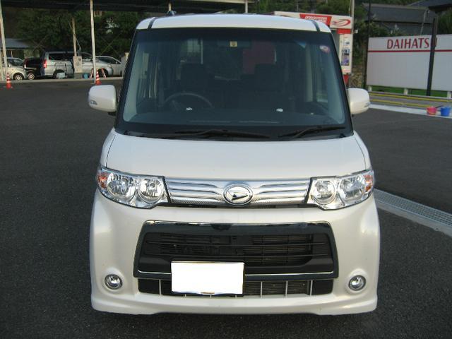 詳しくは当社ホームページをご覧ください。http://www.auto−pia.co.jp/