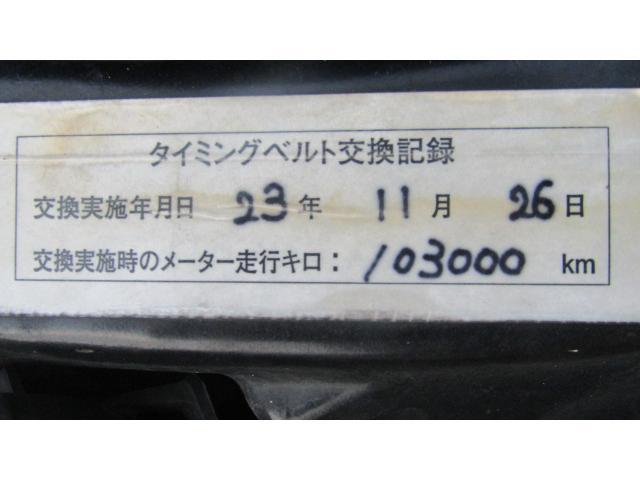 車検・整備・カスタム・磨き・塗装も承ってますのでお気軽にご相談ください♪当社TEL 0957−42−7888