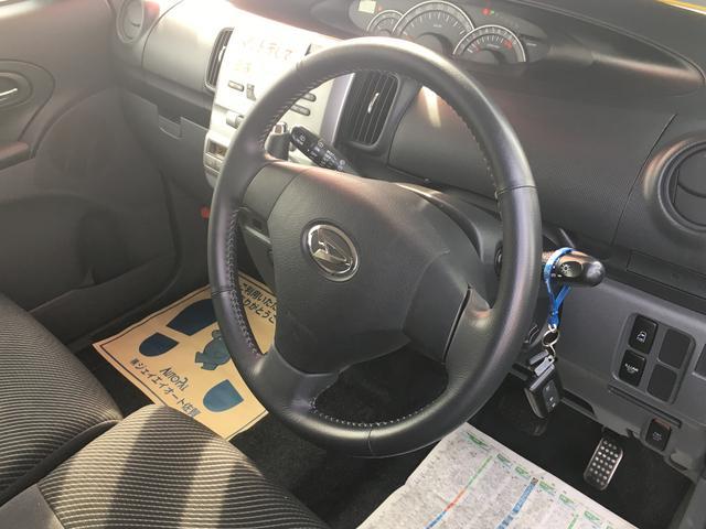 この度は当店のお車をご覧いただきまして誠に有難う御座います。お問い合わせは、Goo見積り又は、フリーダイヤル:006697038303 までお気軽にお問い合わせ下さい。