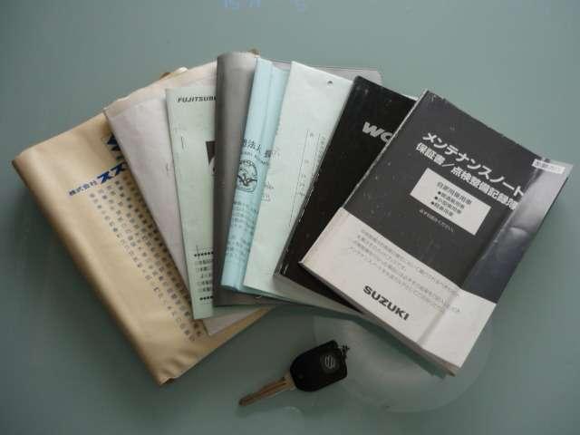 各種点検記録簿や取説も完備で安心です!!