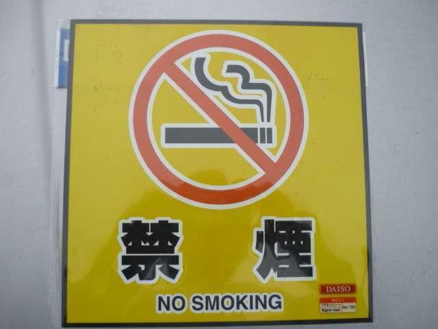 禁煙車です!!