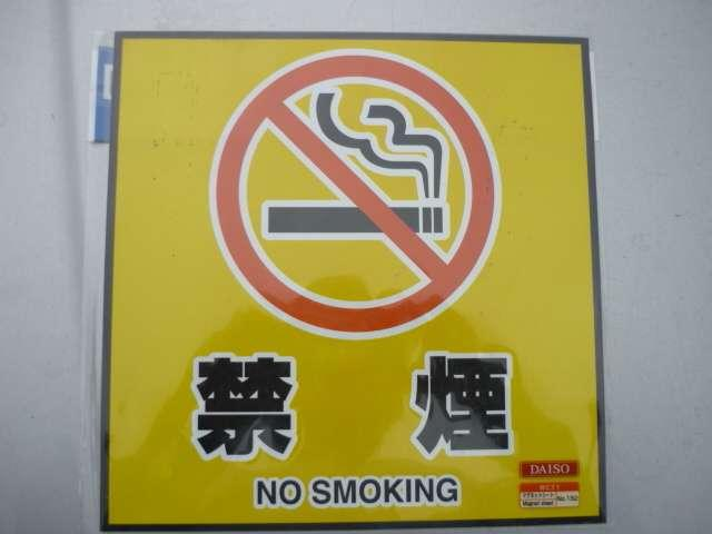 ワンオーナー禁煙車だから嫌な匂いもありません!!
