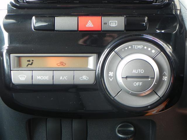 オートエアコン★  面倒な操作不要で、一年中、快適な温度でドライブを楽しめます♪