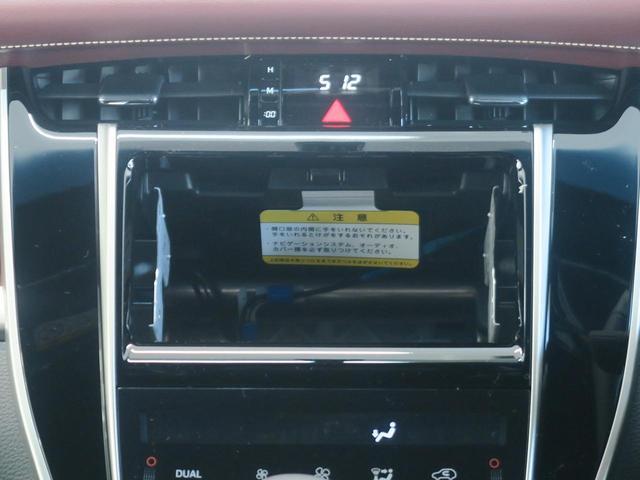 エレガンス 新車未登録車 ムーンルーフ ボルドー内装(5枚目)