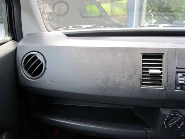 ☆エアーバックは万一に備えた安全装備☆エアーバックが付いていると外部からの力を吸収してくれます。安全はお車で重視したいポイントですよね(^◇^)