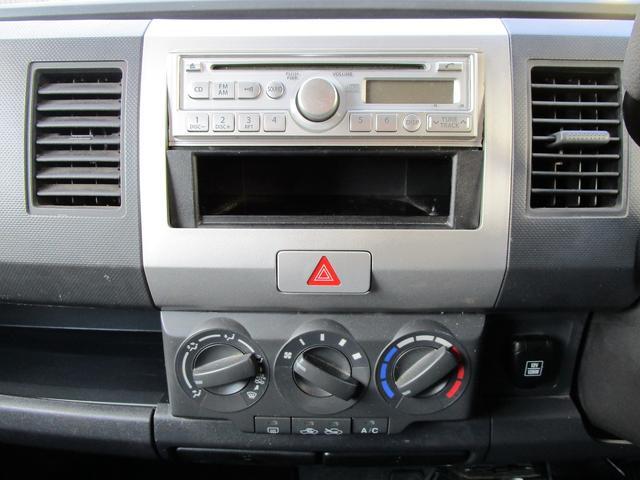 使いやすいレイアウトの空調スイッチ類です。スイッチも大きく、気温に合わせて直感的に操作できそうですね(^◇^)操作し易く、車内をいつも快適に保てます。クーラー暖房バッチリです!