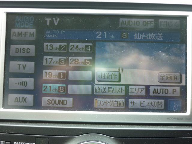 トヨタ アリオン A18 Sパッケージ 純正ナビ 地デジ
