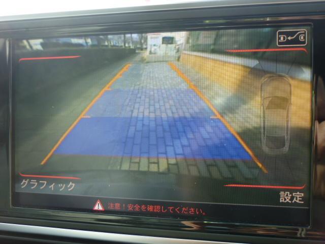 アウディ アウディ A7スポーツバック 3.0TFSIクワトロLEDヘッドライトバング&オルフセン