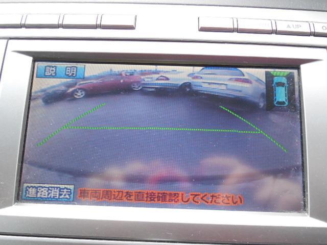 マツダ MPV 23T純正HDDナビFSRカメラ両側パワスラ