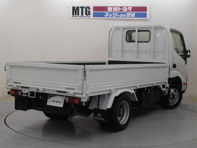 トヨタ ダイナトラック ロングフルジャストロー