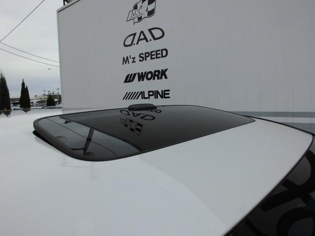 トヨタ アルファード 240S プライムセレクションII BOLDワールドエアサス