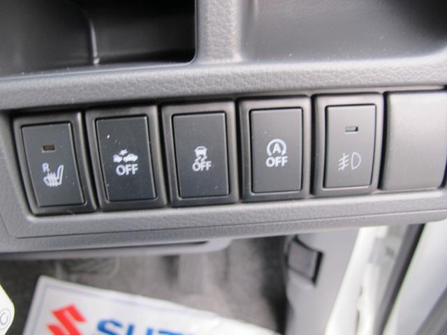 スズキ ワゴンRスティングレー X レーダーブレーキ Sエネチャージ