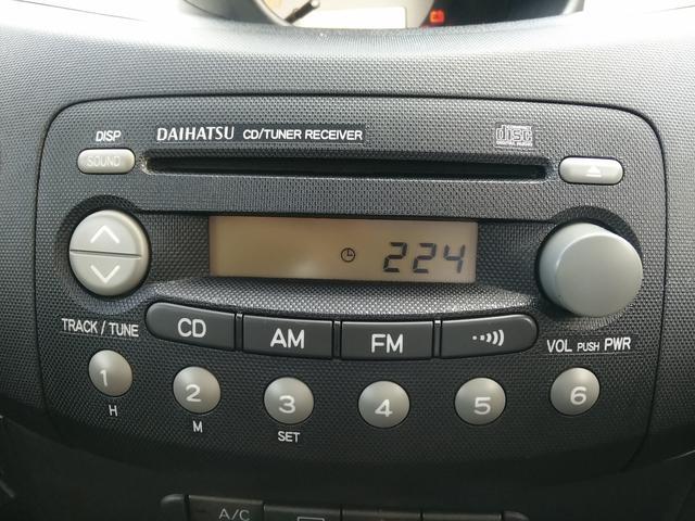 ダイハツ エッセ VS メモリアルエディション 社外アルミ リモコンミラー