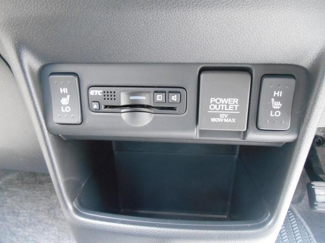 ホンダ N BOXカスタム G・Lパッケージ 4WD 届出済未使用車