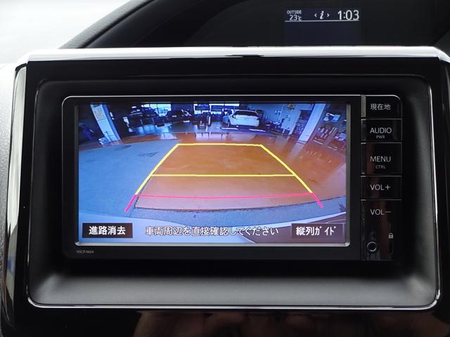 トヨタ ヴォクシー ZS 4WD 純正ナビTV バックカメラ ETC 寒冷地仕様