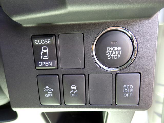 ダイハツ ウェイク Xターボ 4WD SA アップグレードパッケージ