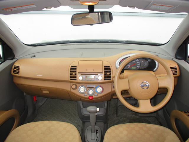 【カーオフ完全保証パック付】カーオフの中古車には、安心の「カーオフ完全保証パック」がついています! 購入したクルマに万が一の不具合があっても大丈夫! 修理回数&修理金額を無制限で保証するので安心です♪