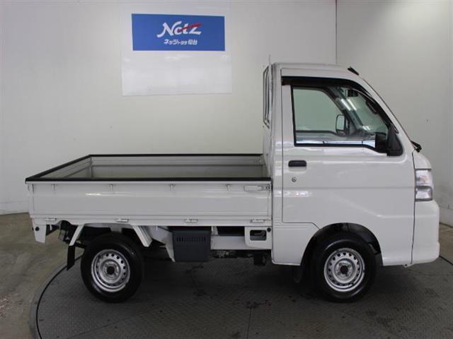新車はもちろんのこと、U−Carもネッツトヨタ仙台にお任せ下さい。