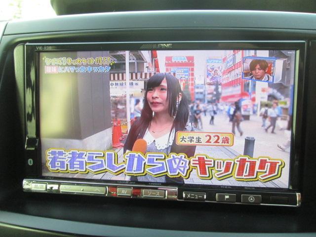 トヨタ ノア Si HDDナビ