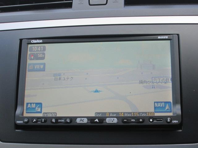 マツダ アテンザセダン 25EX HDDナビTV 本革 スタットレス パワーシート