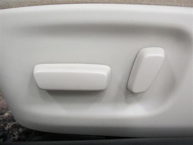 トヨタ クラウンハイブリッド ロイヤルサルーン ワンオーナー HDDナビ