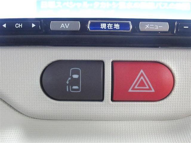 トヨタ ポルテ 1.5X メモリーナビ パワースライドドア