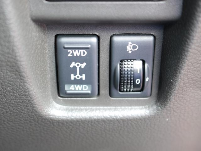 切り替え可能なパートタイム4WD