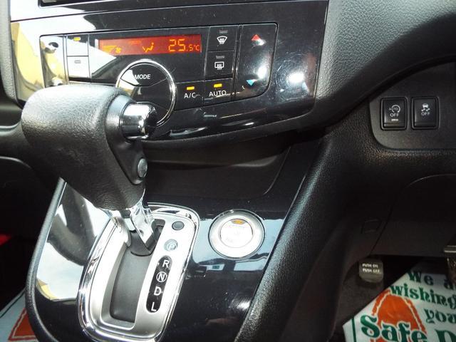 日産 セレナ ハイウェイスター HDDナビ 両側電動ドア i-Stop