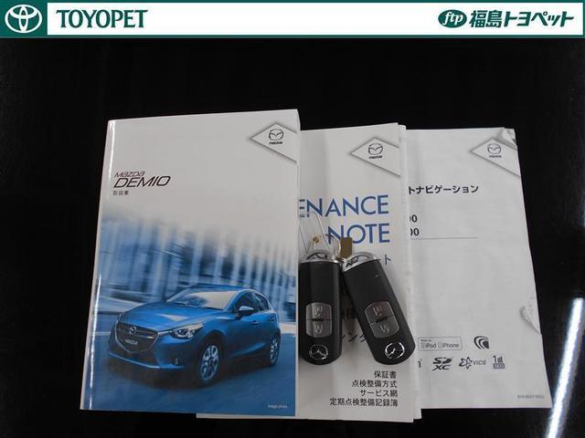 マツダ デミオ XD 4WD ディーゼル