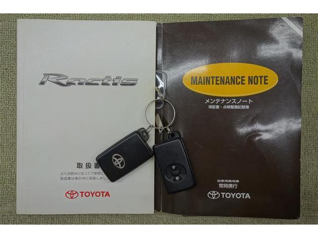 トヨタ ラクティス G Lパッケージ スマートキー ETC付き