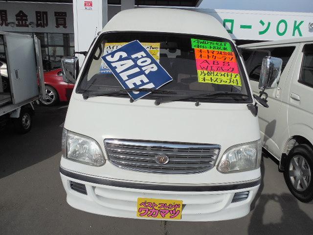 トヨタ ハイエースワゴン グランドキャビン4WDディーゼルターボ10人乗りハイルーフ