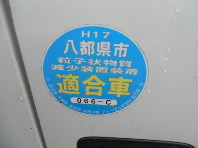 マツダ タイタントラック 2tワイドロング全低床3段クレーン