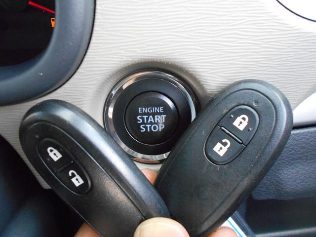ボタン一つでエンジン始動・停止ができる「キーレスプッシュスタートシステム」