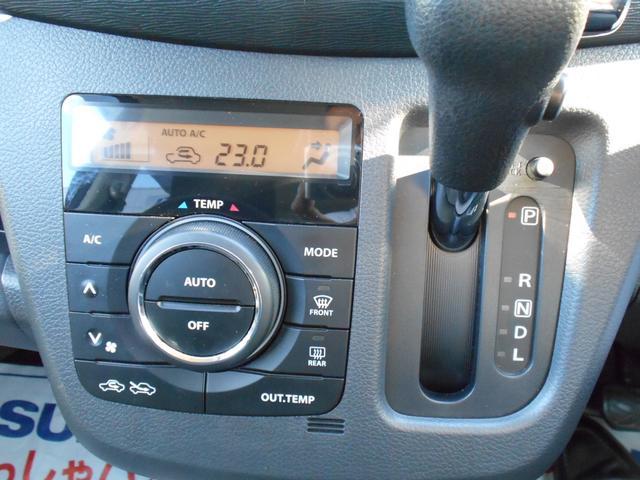 ボタンひとつで設定した室温をキープするフルオートエアコン