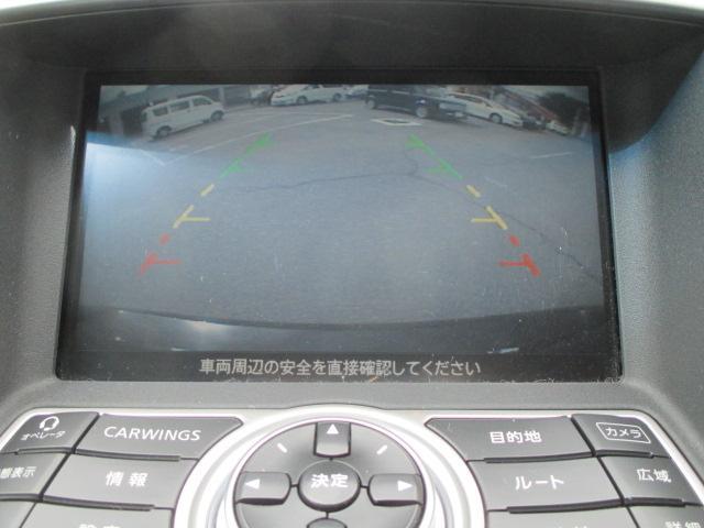 日産 スカイライン 250GT