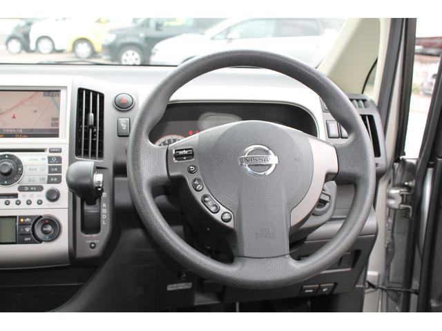 日産 セレナ 20S4WD ナビ 両側Pドア 1年保証
