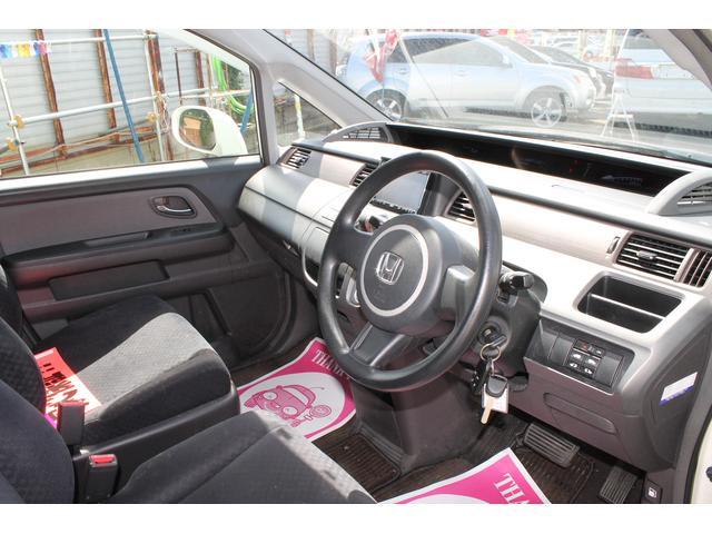 ホンダ ステップワゴン G スタイルエディション HDDナビ 両面Pドア