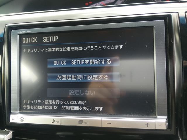 トヨタ エスティマ アエラス プレミアムエディション 純正ナビTV バックカメラ