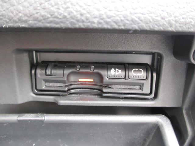 今や必需品となった人気の装備ETCが快適ドライブを演出します!