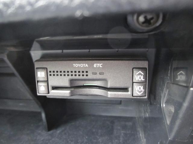 トヨタ クラウン アスリート 60thスペシャルエディション HDDナビBカメ