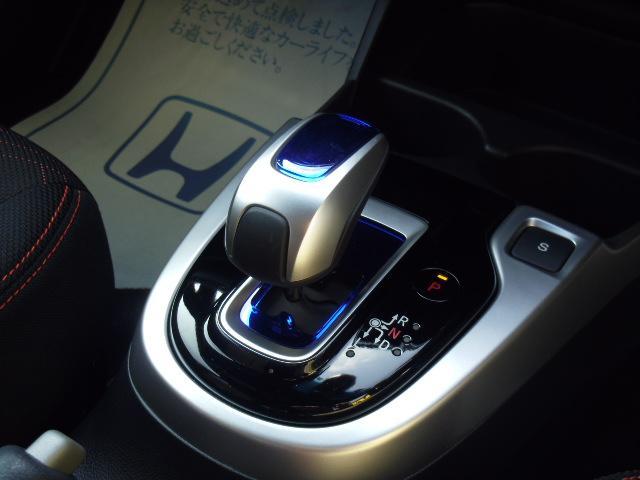 ホンダ フィットハイブリッド Sパッケージ 純正HDDナビLEDヘッドライトバックカメラ