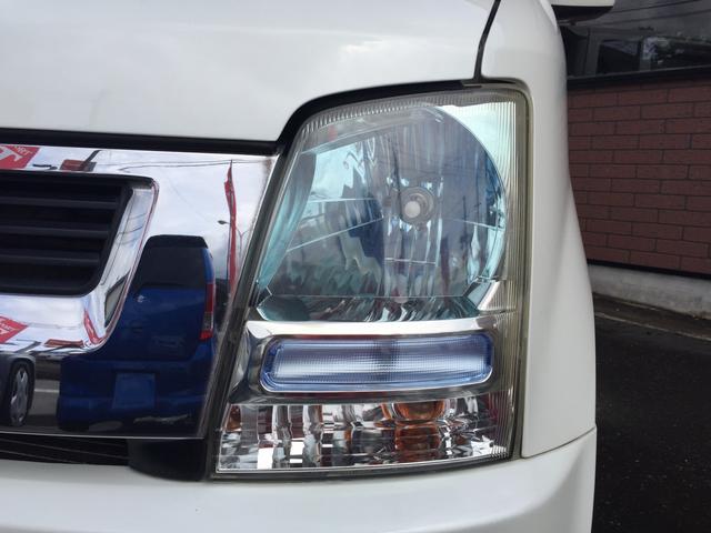 当車両レンズクリーニング施行済!