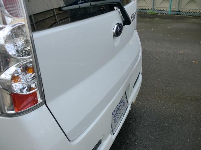 スバル ステラ カスタム R Limited