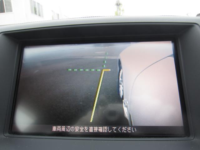 日産 フーガ 250GT ワイドナビ バックカメラ スマートキー