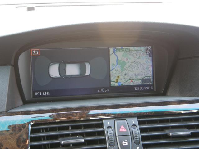BMW BMW 525iハイライン 本革Pシート 純正ナビ コーナーセンサー