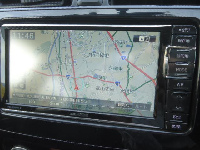 三菱 ミラージュ M SDナビ フルセグTV バックカメラ Aストップ