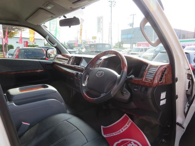 トヨタ ハイエースバン ロングワイドスーパーGL 4WD
