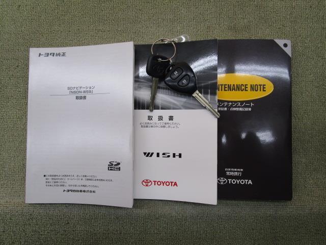 トヨタ ウィッシュ 1.8X フロントモニター バックモニター