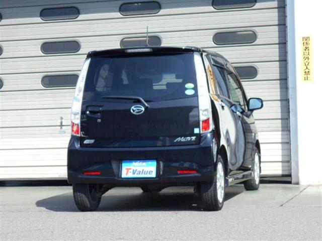 トヨタのお店でU−Carを購入すると、1年間ならどれだけ走っても保証される「ロングラン保証」が自動的に無料でついてきます。